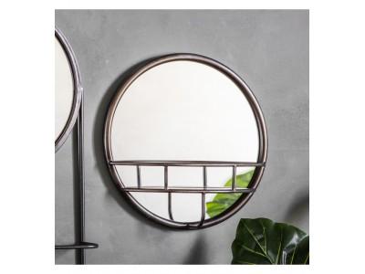 Gallery Direct Milton Mirror Round
