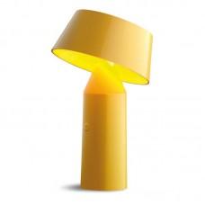 Настольная лампа Marset Bicoca (A680-004) желтый
